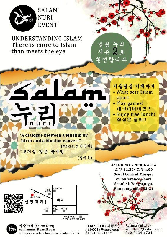 Apa itu Islam   Jom Islam